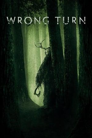 Halálos kitérő 7. poszter