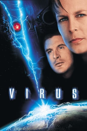 Vírus - Pusztító idegen