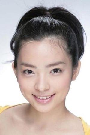 Reina Aoi