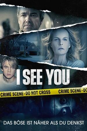 Látlak poszter