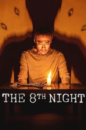 제8일의 밤 poszter