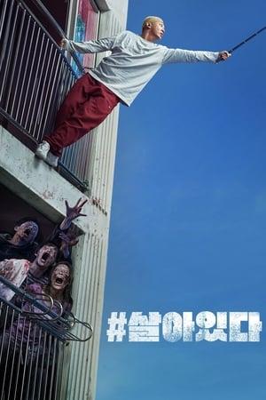 #Túlélők poszter